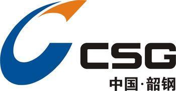 广东韶钢集团销售部