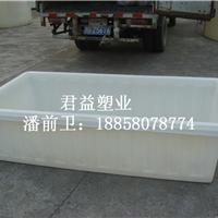 化学储槽/方形酸碱储槽/600L塑料储槽