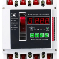 供应WEFPT-40ZR圆形漏电探测器直销
