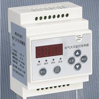 供应WEFPT-32ZR火灾监控探测器