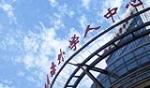 北京飞讯数码科技有限公司
