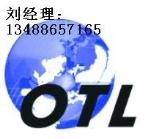 北京奥泰利商贸有限公司