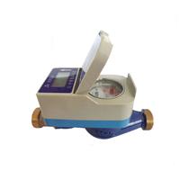 供应北京IC卡水表|批发价|IC卡水表经销商