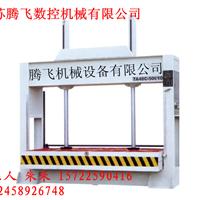 专业生产木工冷压机,木工机械冷压机,木工液压冷压机