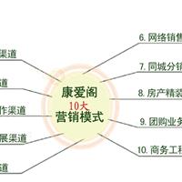 北京康爱阁硅藻泥厂家招商