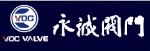 浙江永诚阀门有限公司