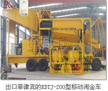 青州科大矿砂机械厂