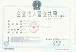 深圳市立通电子技术有限公司