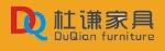 广州市杜谦户外家具有限公司