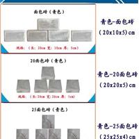 宁夏银川道砖厂(优质面包砖)