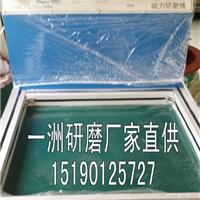 供应江苏州磁力抛光机厂家 昆山磁力研磨机