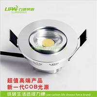 LED射灯筒灯COB光源小3W开孔50-55MM调光