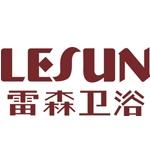鹤山市雷森卫浴有限公司