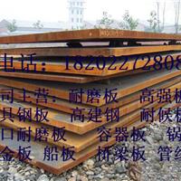 湖南太原市8个厚的H36船板货源充足