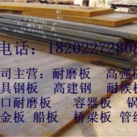 信阳桥梁用27mm厚的35锰板价格动态