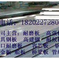 蚌埠厂家直销Q345gJB高建钢主要用途