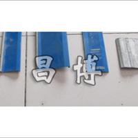 供应百叶窗成型机锌钢百叶窗成型设备