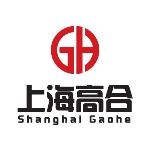 上海高合机械有限公司