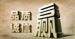 东海县宏典石英有限公司