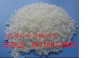 供应聚丙烯PP塑料改性剂