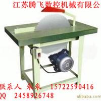 供应简易圆盘锯,推台锯,方板机,裁板锯等木工锯床