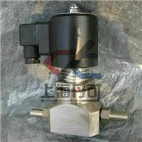 焊接高温电磁阀 不锈钢焊接高温电磁阀