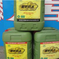 供应国标3型防水 防水涂料 防水漆