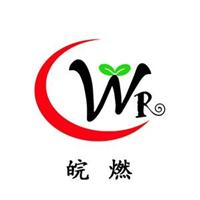 合肥皖燃新材料科技有限公司