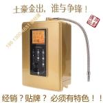 广州好泉环保科技有限公司