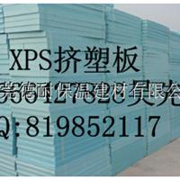 供应广州市增城挤塑板厂家