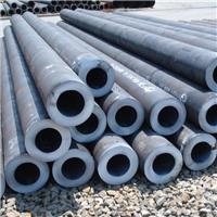 供应45#无缝钢管 优质无缝钢管大口径厚壁管