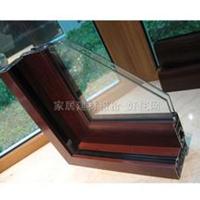 供应一米阳光门窗,铝包木门窗,高档门窗