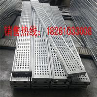 供应山东东营钢脚手板 铁架板生产基地