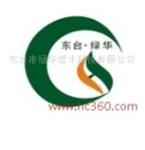 东台绿华塑木科技有限公司