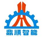 深圳市鼎顺源机电设备有限公司