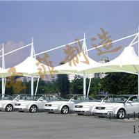 盐城汽车棚-膜结构车棚|新品让利促销