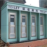 供应山东枣庄  莱芜流动厕所厂家