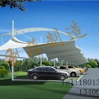 徐州车棚-膜结构车棚|十年成就高品质
