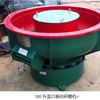 供应上海300L不锈钢抛光机 金属件去毛刺机