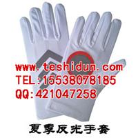供应反光手套厂家郑州特士盾定做反光手套