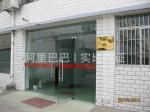 东莞珍和树脂科技有限公司