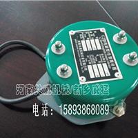 供应优质CZ10电磁仓壁振动器