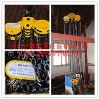 专业生产起重葫芦-手拉葫芦-手动葫芦-倒链