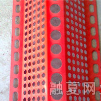 安平县融夏丝网制品有限公司