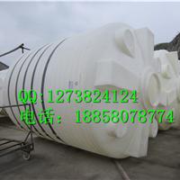 30吨聚乙烯储罐 盐酸储罐防腐耐老化