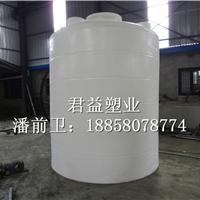江西化工液贮罐 PE贮罐15立方