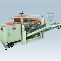 供应AM-55CFV立式纸箱自动成型封底机