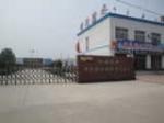 河北沧州建升建筑防水材料有限公司