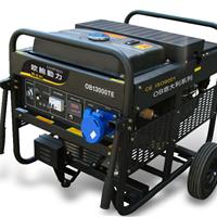 高效率10KW双杠柴油发电机