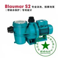 亚士霸泳池过滤循环设备BIAUMAR S2系列